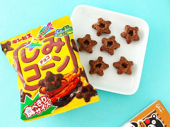 Japan Candy Box - June 2017