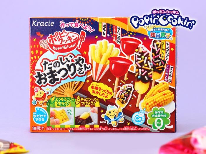 popin cookin tanoshii omatsuriyasan diy candy tutorial japan candy box. Black Bedroom Furniture Sets. Home Design Ideas