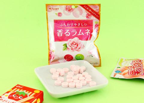Kasugai Rose Aroma Ramune Candy