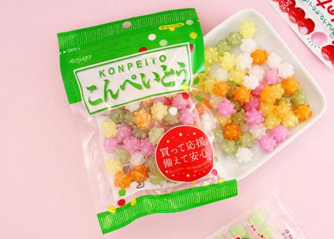 Kasugai Konpeito Candy