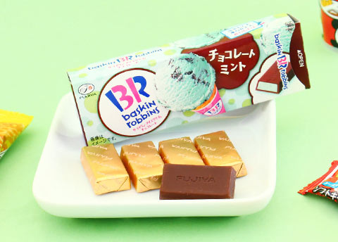 Fujiya Baskin Robbins Mint Chocolate