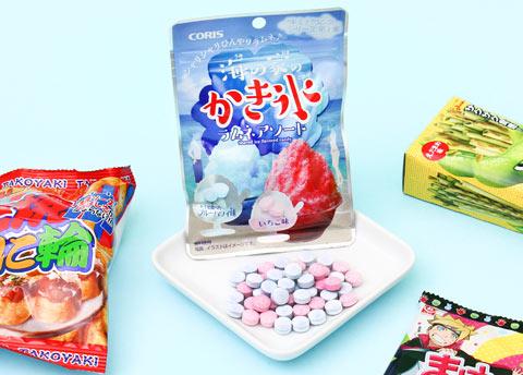 Coris Kakigori Shaved Ice Ramune Candy