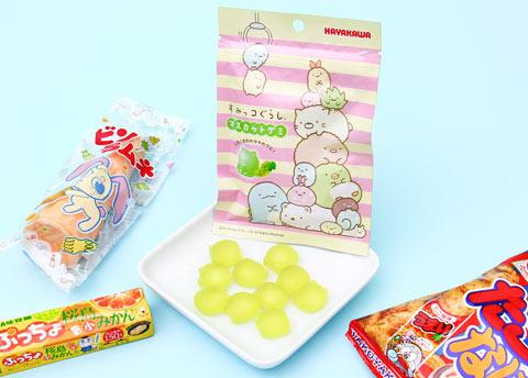 Sumikko Gurashi Grape Gummy
