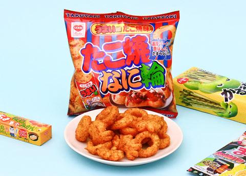 Umaibo Takoyaki Potato Rings