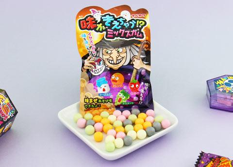 Marukawa Witch Mystery Gum