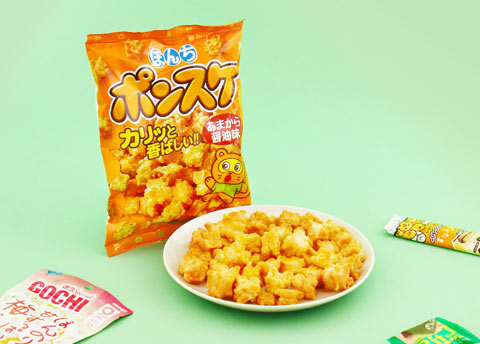 Bonchi Ponsuke Arare Crackers