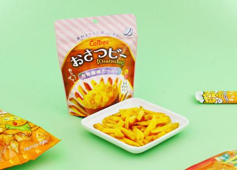 Calbee Jagabee Osatsubee Sweet Potato Chips