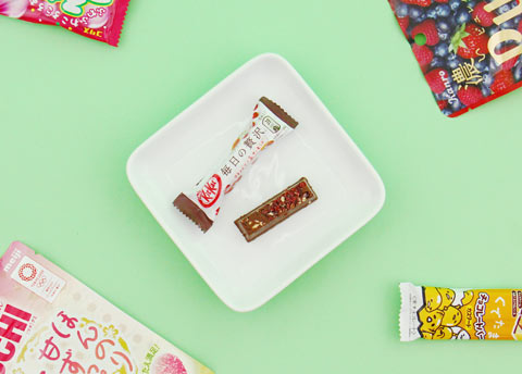 Kit Kat Cranberry Almond Minibar