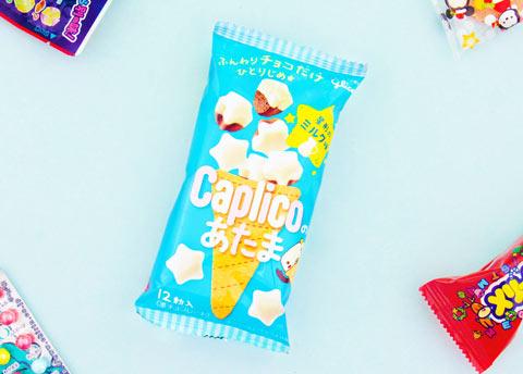Glico Caplico Atama White Milk Chocolate