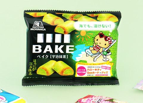 Morinaga Bake Hello Kitty Uji Matcha Chocolate