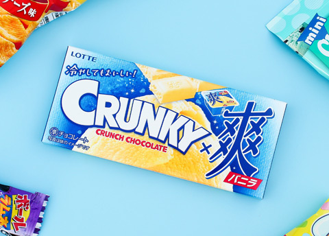 Crunky Soh Vanilla Ice Cream Chocolate