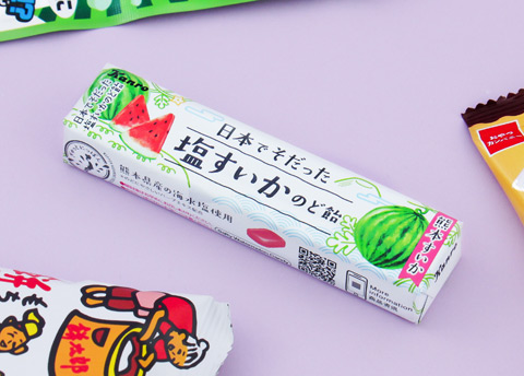 Japanese Salty Watermelon Candy