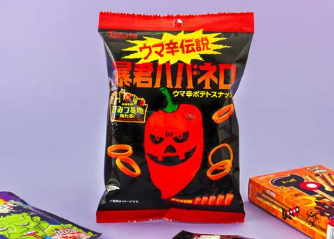 Tohato Bokun Habanero Chips