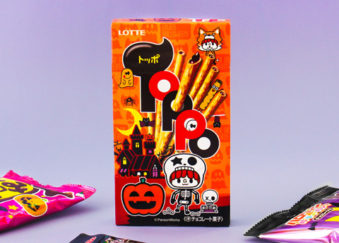 Toppo Halloween Edition Biscuit Sticks