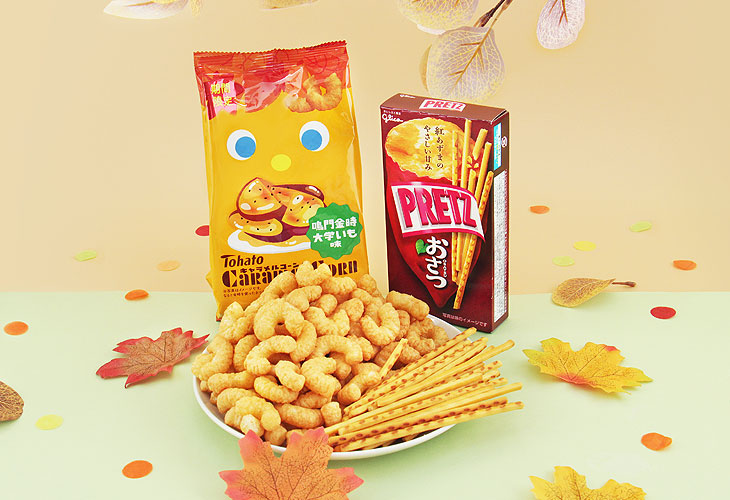 Get these Japanese fall snacks