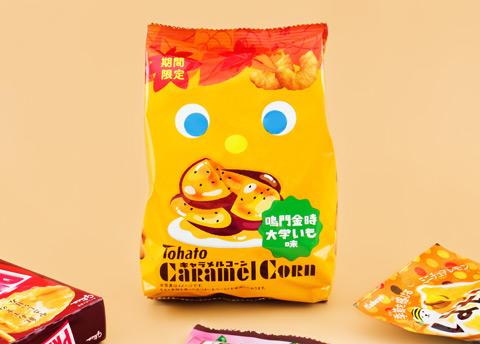 Tohato Caramel Corn - Daigaku Imo Sweet Potato