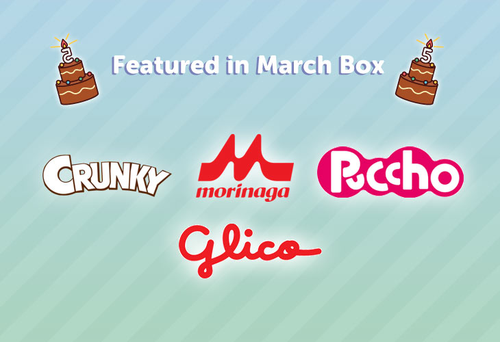 Featured Japanese snack brands