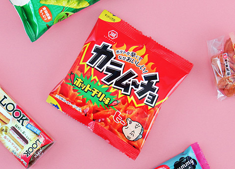 Koikeya Karamucho Hot Chilli Potato Chips