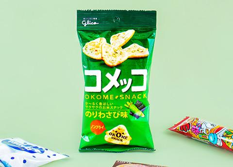 Glico Komekko Nori Wasabi Snacks