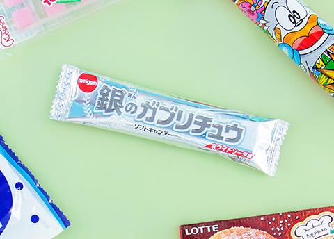 Meigum Silver Gabricchu White Soda Chewy Candy