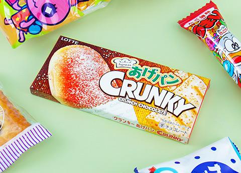 Crunky Sugar Bread Chocolate Bar