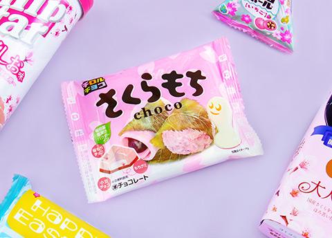 Tirol Sakura Mochi Chocolates