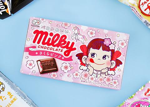 Milky Sakura Pink Chocolate