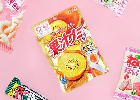 Meiji Kajyu Golden Kiwi Gummies