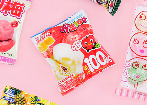 Kasugai 100% Fruit Juice Gummies