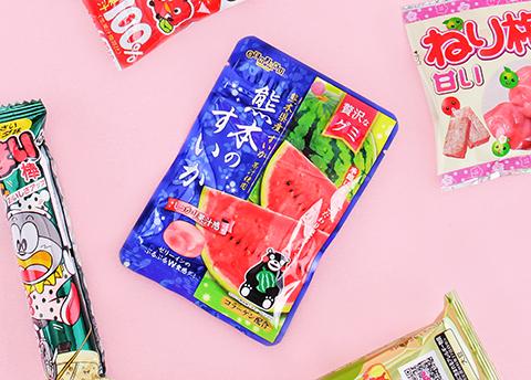 Luxurious Kumamoto Watermelon Gummies