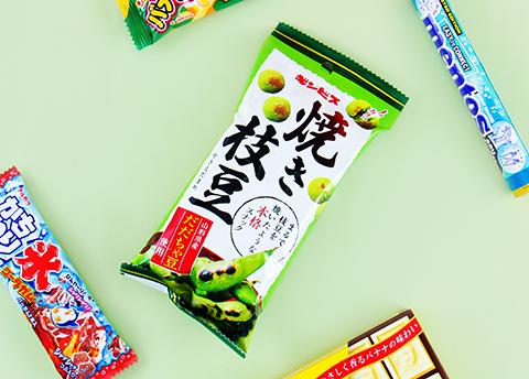 Yaki Edamame Snacks