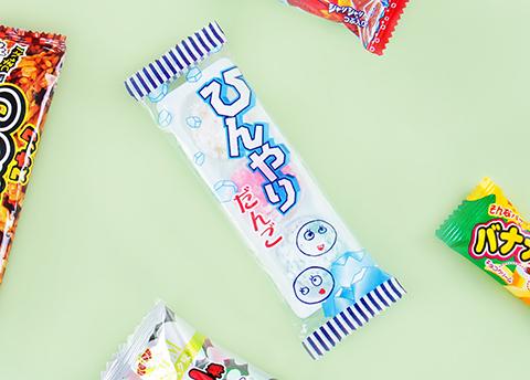 Icy Cider Dango Mochi