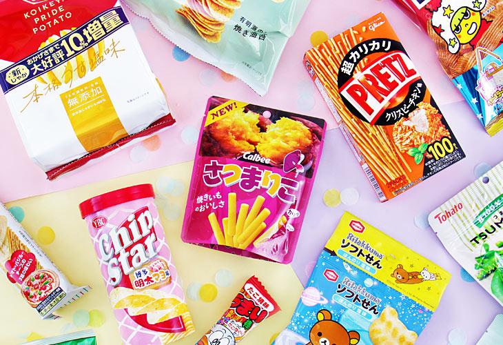 Discover tasty Japanese savory snacks