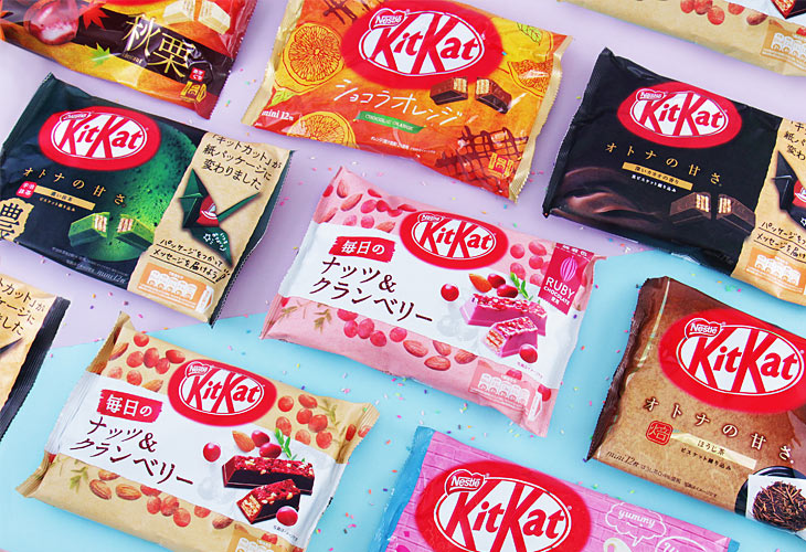 Experience Japanese Kit Kats