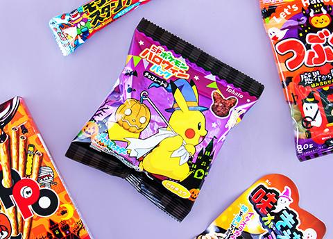 Halloween Pokémon Choco Corn Puff Snacks