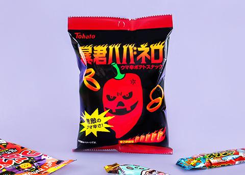Bokun Habanero Spicy Potato Rings