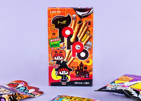 Halloween Toppo Choco Pretzel Sticks