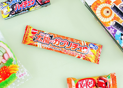 Gaburichu Sun Orange Soda Chewy Candy