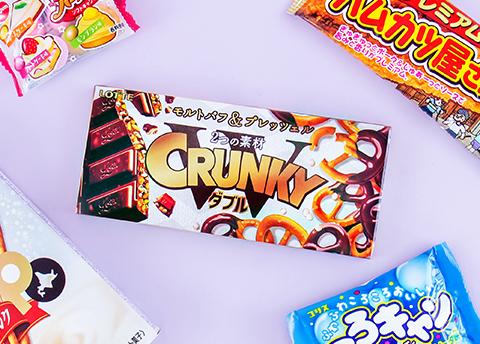Crunky Pretzel & Puffs Chocolate Bar