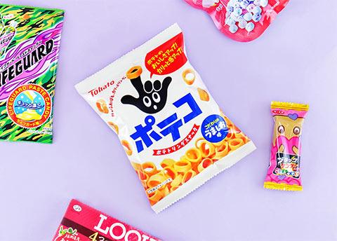 Tohato Poteko Salted Potato Ring Snacks