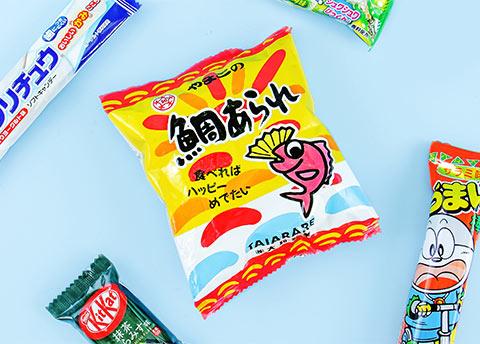 Red Snapper Senbei Rice Crackers