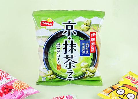 Kyoto Matcha Latte Popcorn