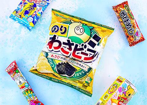 Nori Wasabeef Potato Chips