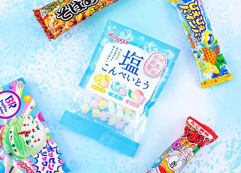 Salted Konpeito Sugar Candy