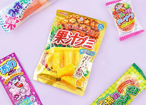 Kajyu Golden Pineapple Gummies