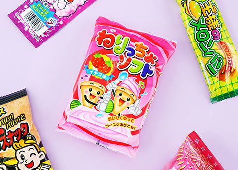 Strawberry Soft Serve Ice Cream DIY Candy Kit