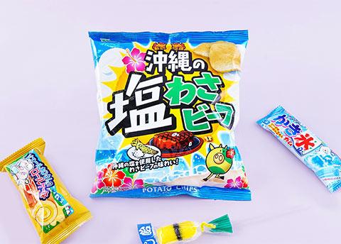 Okinawa Wasabi Salty Beef Potato Chips