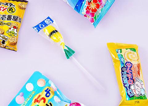 Sushi Fun Lollipop
